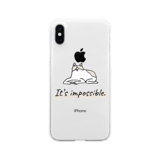 It's impossible 足が伸びたコーギー Clear smartphone cases