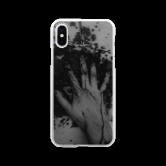 魔法使い悟りの闇落ち魚拓 Clear smartphone cases