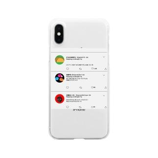 正義をふりかざす者たち Clear Smartphone Case