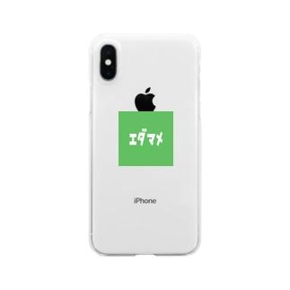 riruのおみせのエダマメ Clear smartphone cases