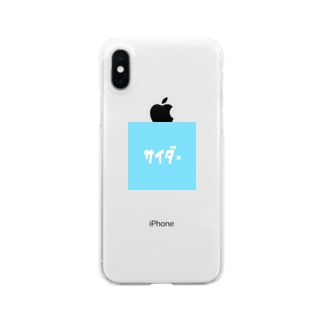 riruのおみせのサイダー Clear smartphone cases