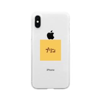 プリン🍮 Clear Smartphone Case