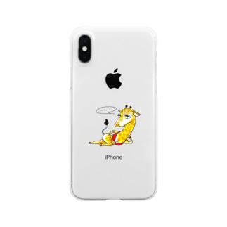 セクシーダイナマイト☆キリン Clear smartphone cases