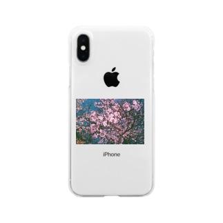 u Clear smartphone cases