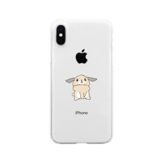 うわめづかい カラーver Clear smartphone cases