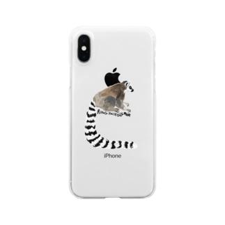ワオキツネザル Clear Smartphone Case