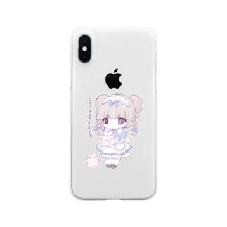 こちらおきゃくさまです Clear smartphone cases