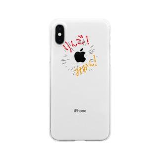 みかん! Clear smartphone cases
