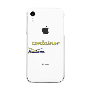 container bff Clear smartphone cases