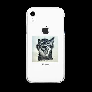 とろとろのおなかのご機嫌な犬 Clear smartphone cases