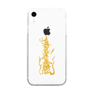 波ゆり題目(お題目) Clear smartphone cases