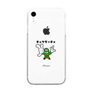 ウ王のMCはげちょびん Clear smartphone cases