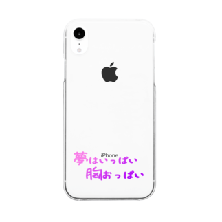 578worksのYUME-MUNE Clear smartphone cases