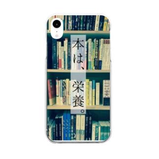 本は、栄養。kachimo Clear smartphone cases