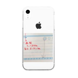 スクールマネジメント Clear smartphone cases