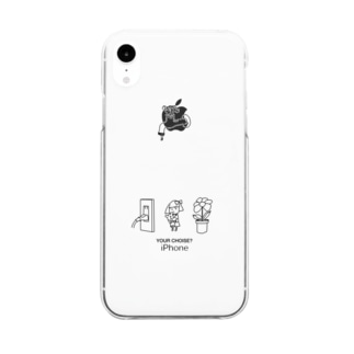YOUR CHOISE? Clear smartphone cases