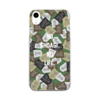 将棋_迷彩柄 Clear smartphone cases