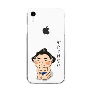 「かたじけない🙇♂️ 」〜どすこい!気ままに相撲ライフ〜 Clear smartphone cases