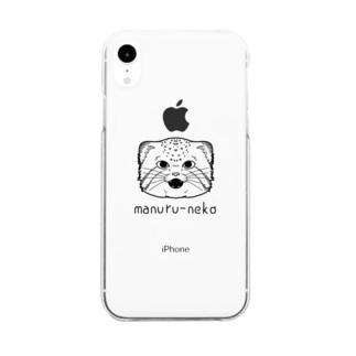 マヌルネコさん Clear smartphone cases