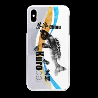 くまさん工房のチヌ魚拓スマホケース002 Clear smartphone cases