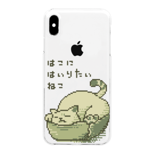 m :)の箱に入りたい猫 Clear smartphone cases