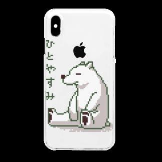 m :)のひとやすみ Clear smartphone cases