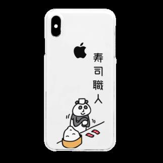 PokuStarの寿司職人なパンダ Clear smartphone cases