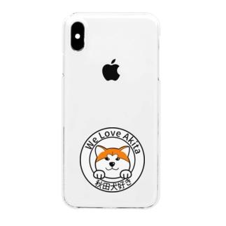 秋田犬好き Clear smartphone cases