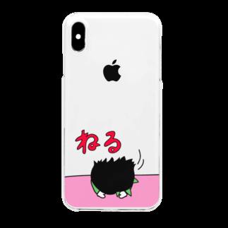 合法マリファナラーメンニキ(Kato Jackson)のDJ KATO LINE Clear smartphone cases