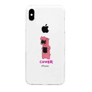 カバのカバー Clear smartphone cases