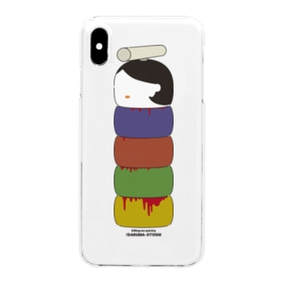 killing me quickly Clear smartphone cases