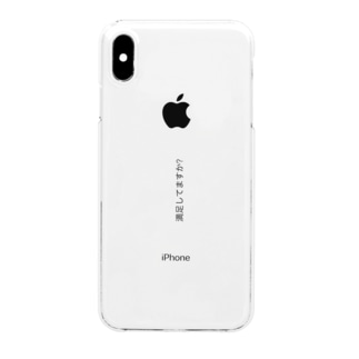 満足してますか? Clear smartphone cases