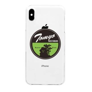 豆苗レコード Clear smartphone cases