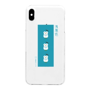 ふくろう【浅葱色】 Clear smartphone cases