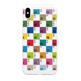 伝統色20 Clear smartphone cases