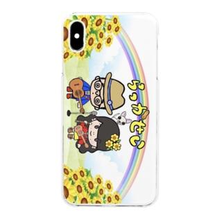 らっかせい Clear smartphone cases