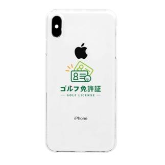 ゴルフ免許証 Clear smartphone cases