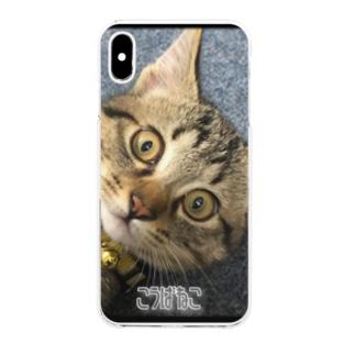 ガン見!!「こうばねこ」 Clear smartphone cases
