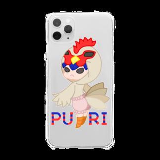 ウサネコのぷり☆ニワトリちゃん Clear smartphone cases