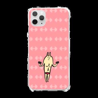 PokuStarの力もちのうさぎ・ケース Clear smartphone cases