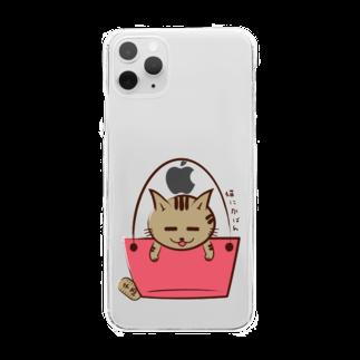 アート工房ほじゃひの猫にカバン Clear smartphone cases