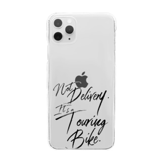 NotDelivery Clear smartphone cases