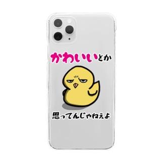 可愛いひよこ Clear smartphone cases