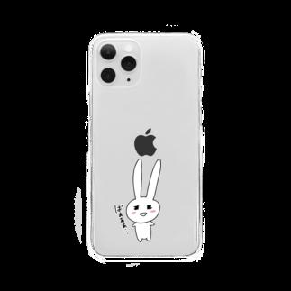 前田創作工房のしあわせうさぎ Clear smartphone cases