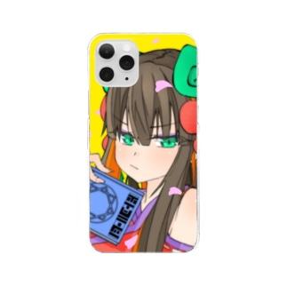 神の宿る図書館書庫の【神の宿る図書館】のヒロイン巫琴スマホケース  Clear smartphone cases