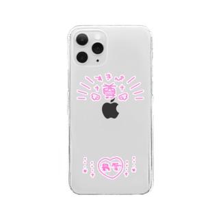 最愛の推しチェキ Clear smartphone cases