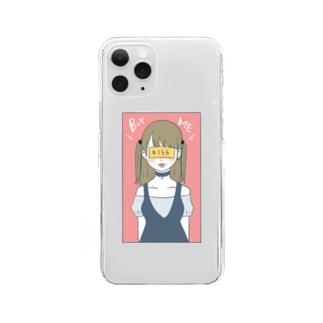 私を買ったらイチコロのはず。 Clear smartphone cases