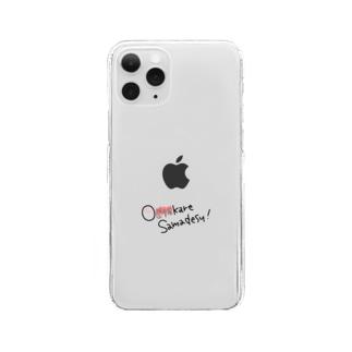 ochukaresamadesu!(お疲れ様です!¨ちゅ¨強調ver) Clear smartphone cases