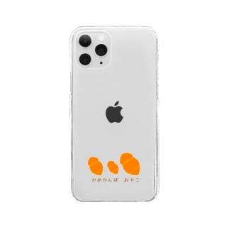 控え目な かめかんぼおやこ Clear smartphone cases