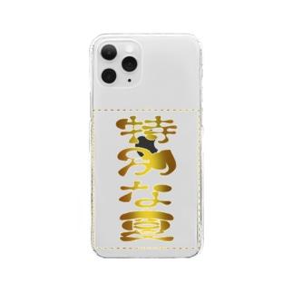 特別な夏 2020 Clear smartphone cases